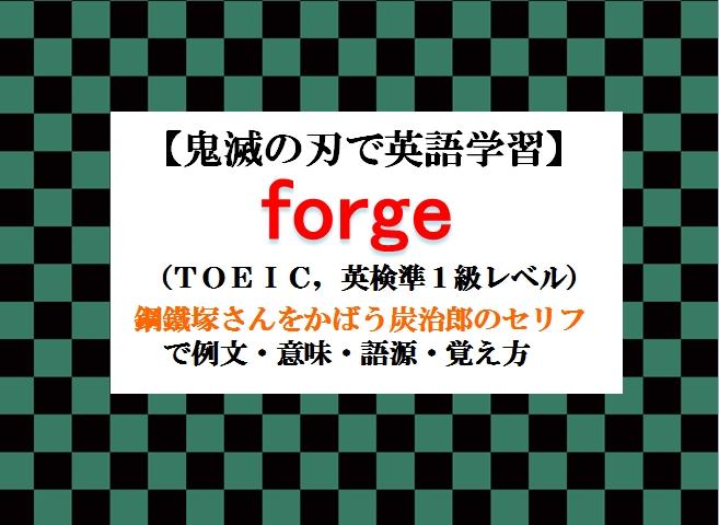 f:id:raku-eigo-momo:20210627223351j:plain