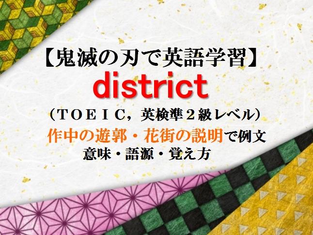 f:id:raku-eigo-momo:20210627225840j:plain