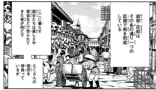 f:id:raku-eigo-momo:20210627231247j:plain