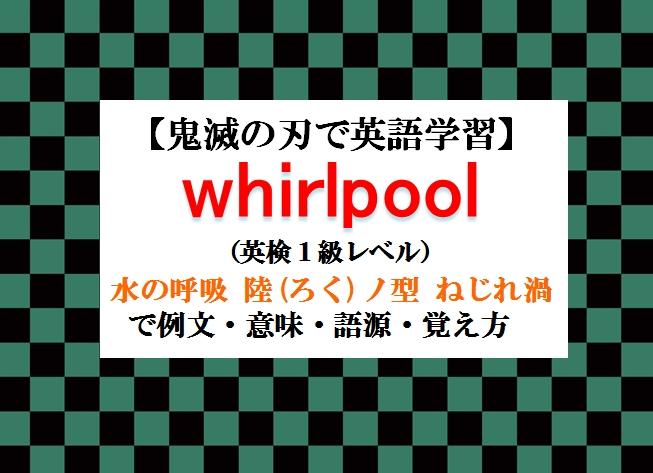 f:id:raku-eigo-momo:20210630111532j:plain