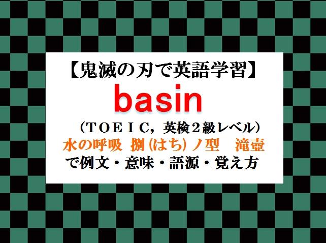 f:id:raku-eigo-momo:20210701131115j:plain
