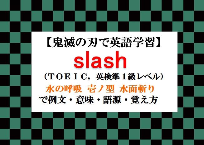 f:id:raku-eigo-momo:20210702153630j:plain