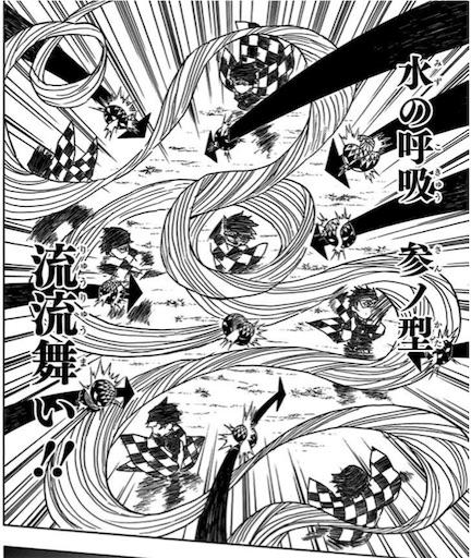 f:id:raku-eigo-momo:20210703110238j:plain