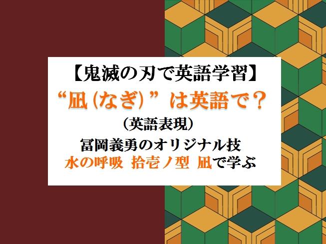 f:id:raku-eigo-momo:20210704215832j:plain