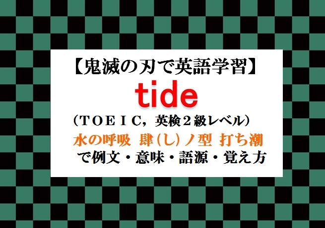 f:id:raku-eigo-momo:20210705163800j:plain