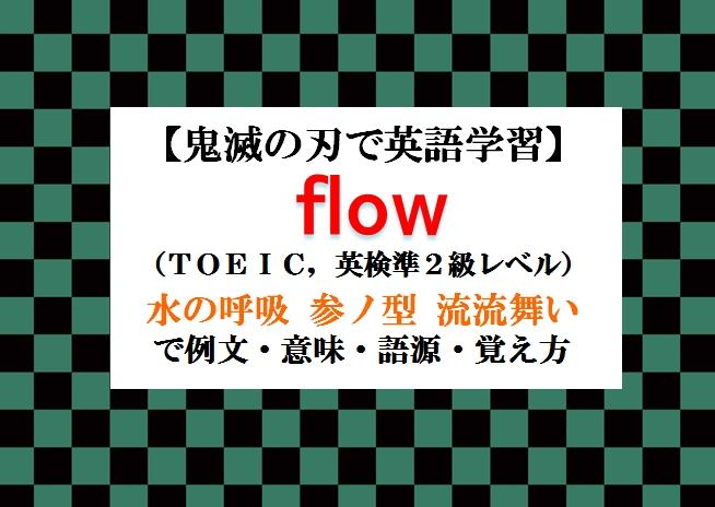 f:id:raku-eigo-momo:20210706120317j:plain