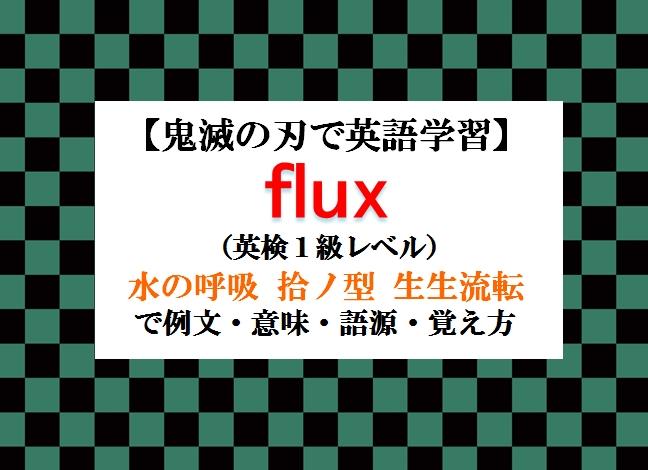 f:id:raku-eigo-momo:20210706194106j:plain