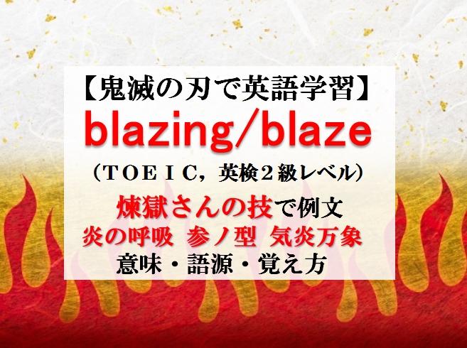 f:id:raku-eigo-momo:20210708222340j:plain