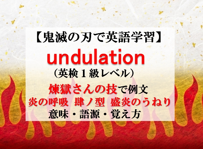 f:id:raku-eigo-momo:20210710083329j:plain