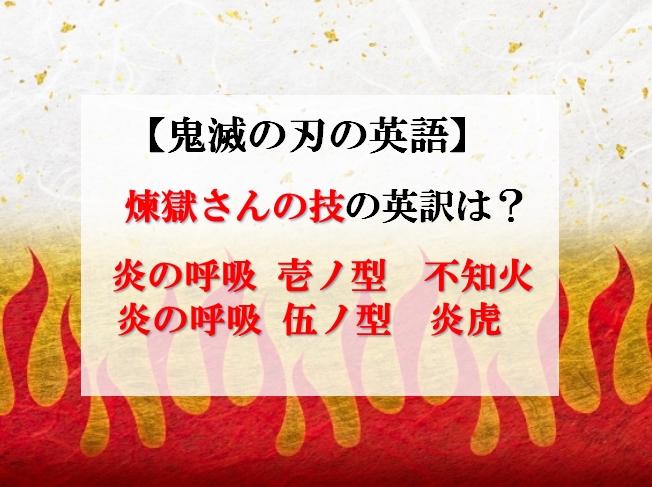 f:id:raku-eigo-momo:20210710135659j:plain