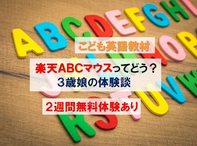 f:id:raku-eigo-momo:20210715112234j:plain