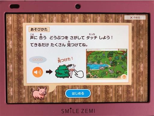f:id:raku-eigo-momo:20210727141301j:plain