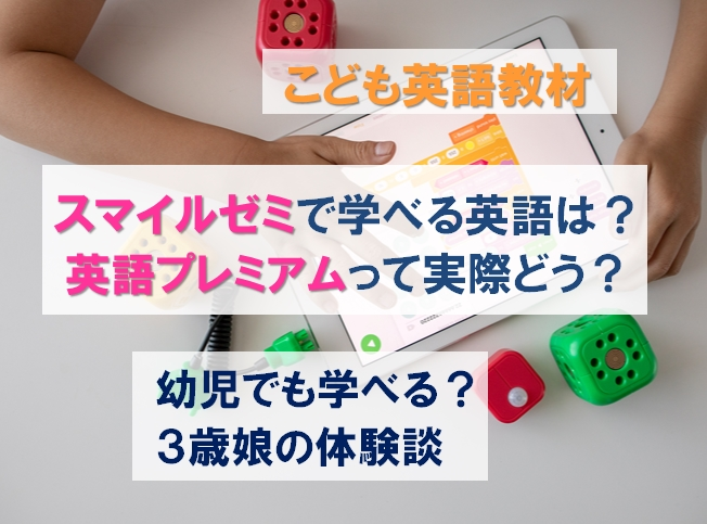 f:id:raku-eigo-momo:20210728130813j:plain