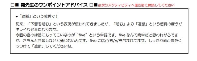 f:id:raku-eigo-momo:20210730134833j:plain