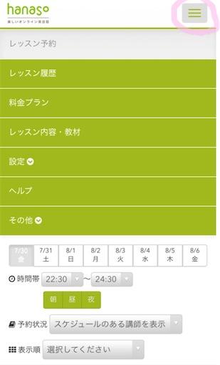 f:id:raku-eigo-momo:20210730222327j:image