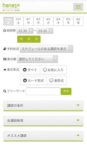 f:id:raku-eigo-momo:20210730222331j:plain