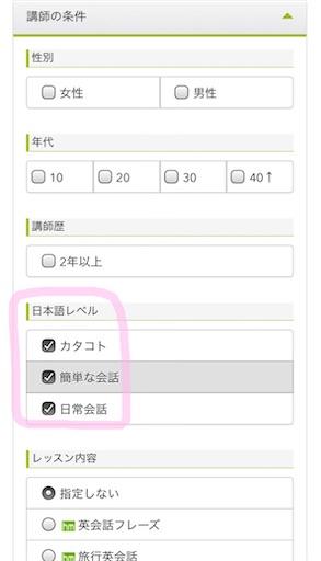 f:id:raku-eigo-momo:20210730224140j:plain