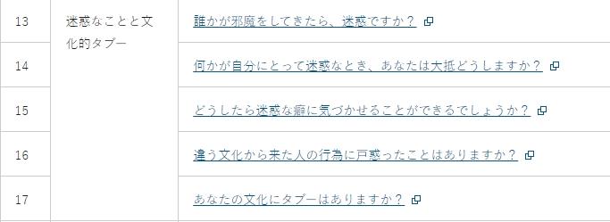 f:id:raku-eigo-momo:20210803230622j:plain