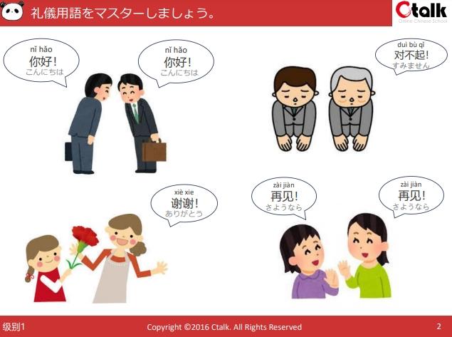 f:id:raku-eigo-momo:20210805121135j:plain