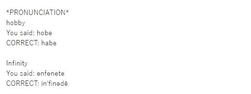 f:id:raku-eigo-momo:20210806210026j:plain