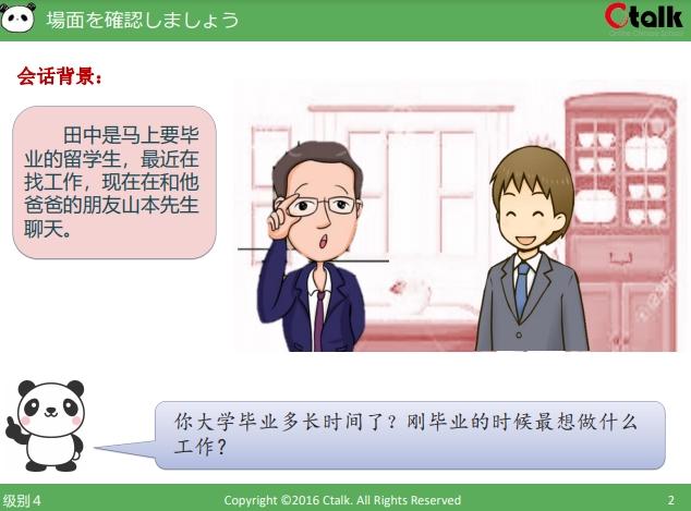 f:id:raku-eigo-momo:20210807230700j:plain