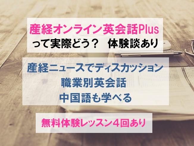 f:id:raku-eigo-momo:20210808002105j:plain