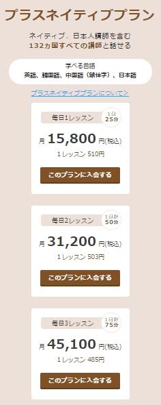 f:id:raku-eigo-momo:20210810163021j:plain