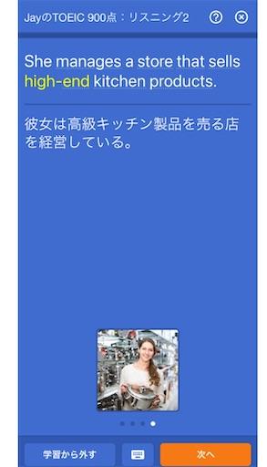 f:id:raku-eigo-momo:20210811095610j:plain