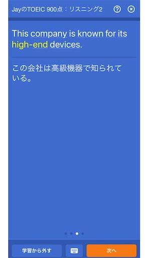 f:id:raku-eigo-momo:20210811095615j:plain
