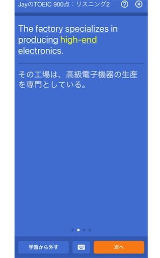 f:id:raku-eigo-momo:20210811095619j:plain