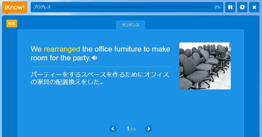 f:id:raku-eigo-momo:20210811145929j:plain