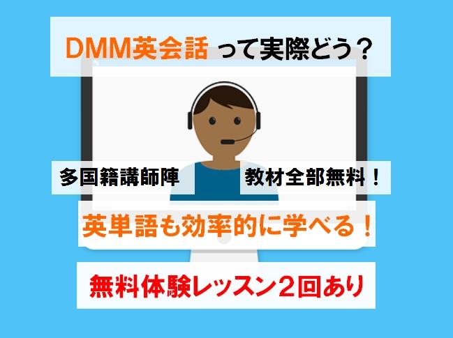 f:id:raku-eigo-momo:20210811214737j:plain