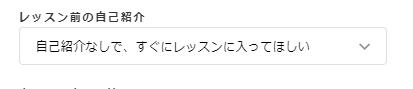 f:id:raku-eigo-momo:20210812135413j:plain