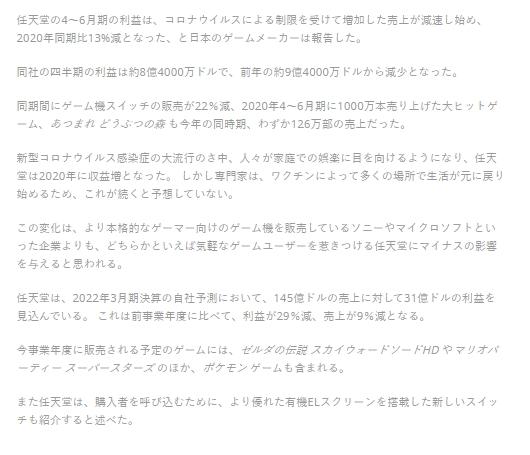 f:id:raku-eigo-momo:20210812144636j:plain