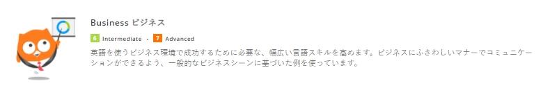 f:id:raku-eigo-momo:20210812211103j:plain