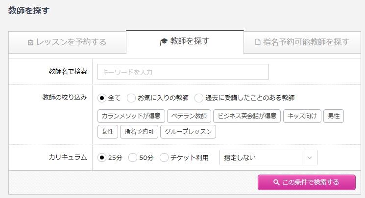 f:id:raku-eigo-momo:20210813231706j:plain