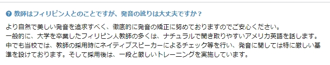f:id:raku-eigo-momo:20210813232447j:plain