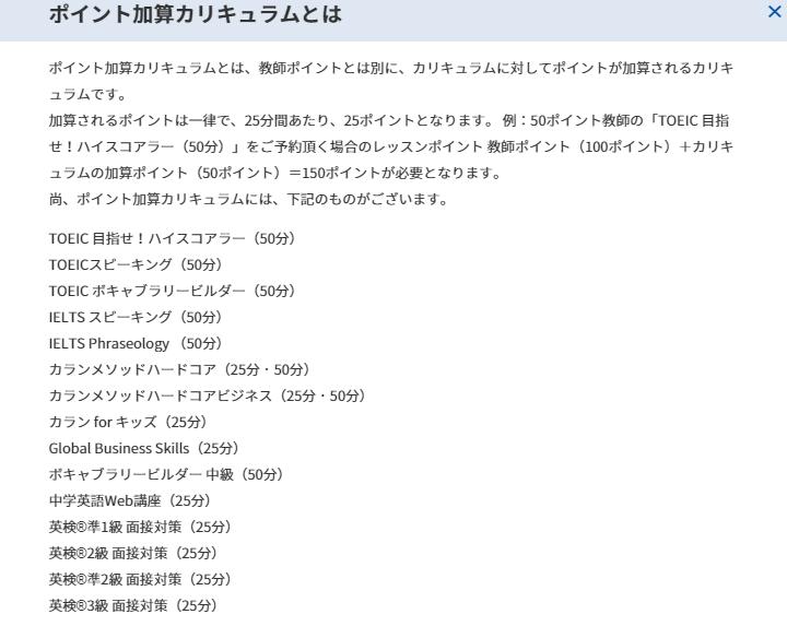 f:id:raku-eigo-momo:20210814205450j:plain