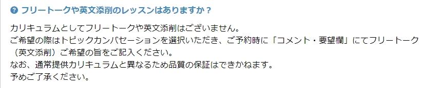 f:id:raku-eigo-momo:20210815215650j:plain