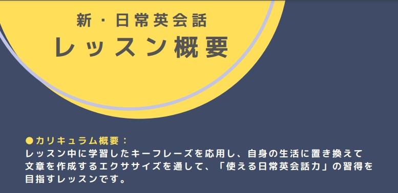 f:id:raku-eigo-momo:20210816135258j:plain
