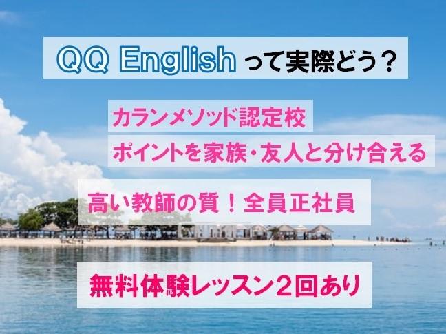 f:id:raku-eigo-momo:20210818101356j:plain