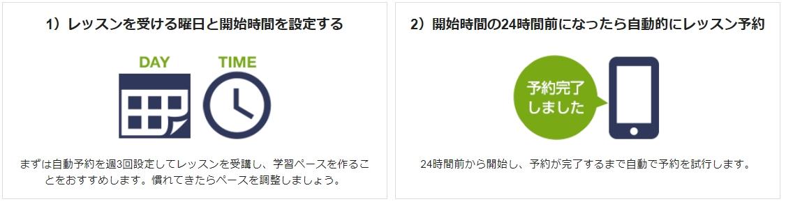 f:id:raku-eigo-momo:20210819232647j:plain