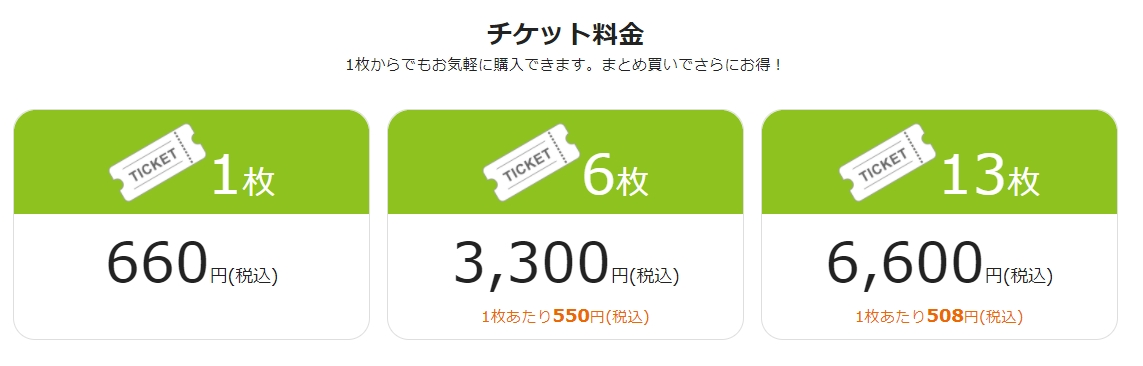 f:id:raku-eigo-momo:20210827120818j:plain