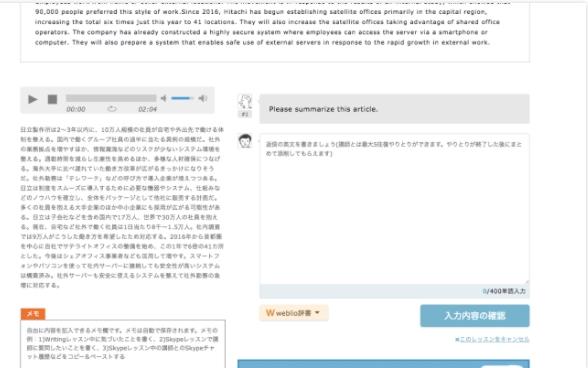 f:id:raku-eigo-momo:20210829105037j:plain