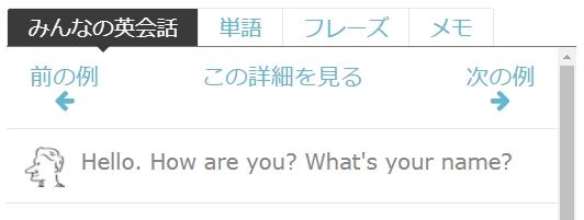 f:id:raku-eigo-momo:20210829115344j:plain