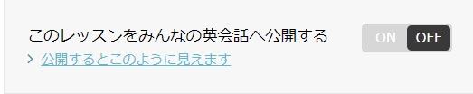 f:id:raku-eigo-momo:20210829121740j:plain