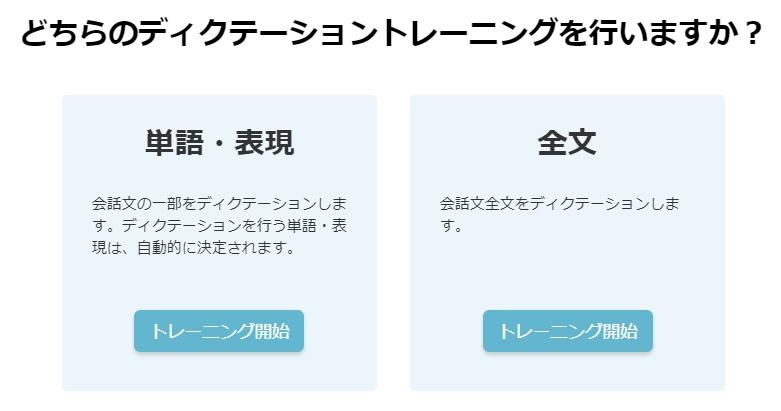 f:id:raku-eigo-momo:20210829233600j:plain