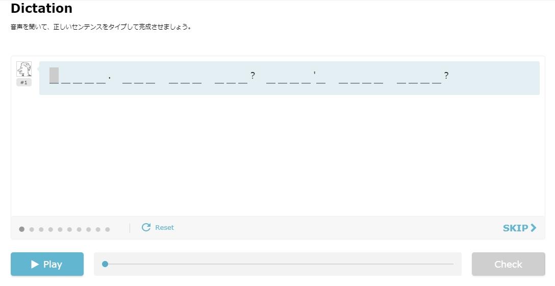 f:id:raku-eigo-momo:20210829234213j:plain