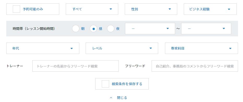 f:id:raku-eigo-momo:20210831141820j:plain