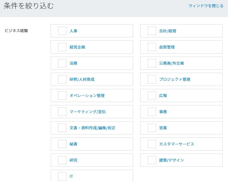 f:id:raku-eigo-momo:20210831141929j:plain